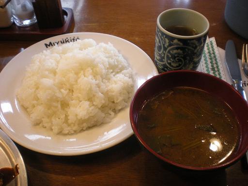 miyukiakadashi.jpg