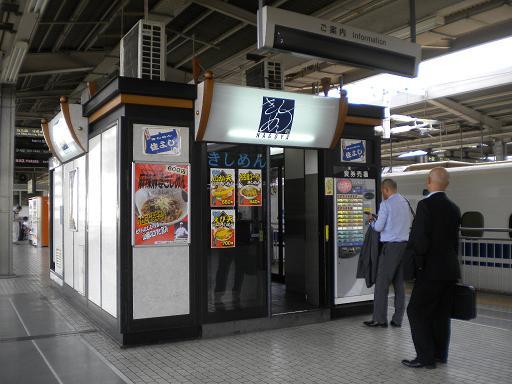 nagoyasumiyoshi1.jpg