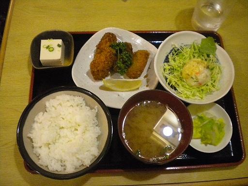 nishihachishibaraku.JPG