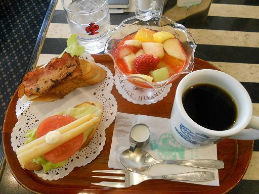 nishimuracoffee.JPG