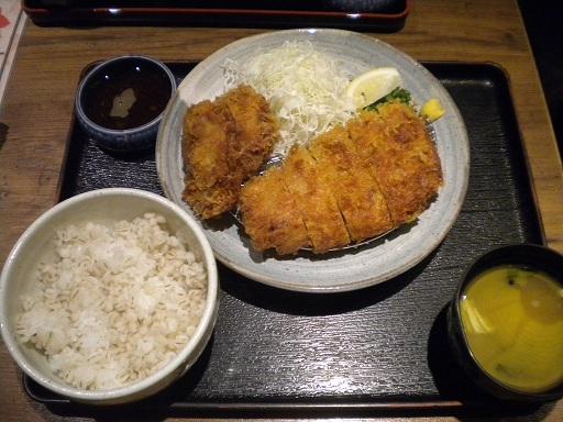 ochakamon1.JPG