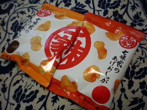 shichimiya2.JPG