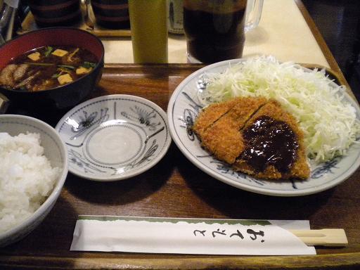tonyoshimi.JPG