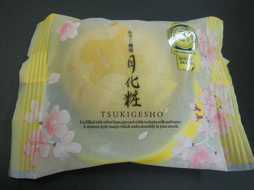 tsuki-geshou.JPG