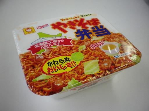 yakisobabentou1.JPG