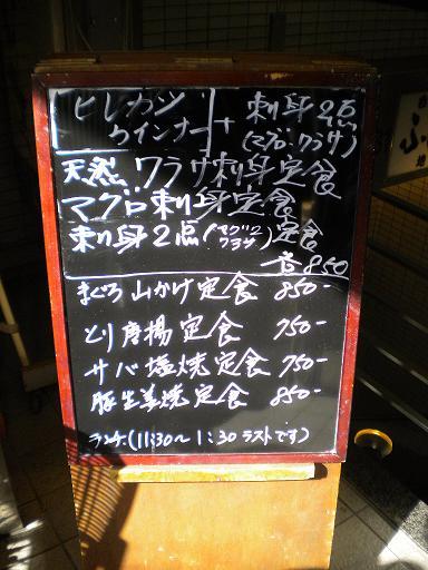 yamao1.jpg