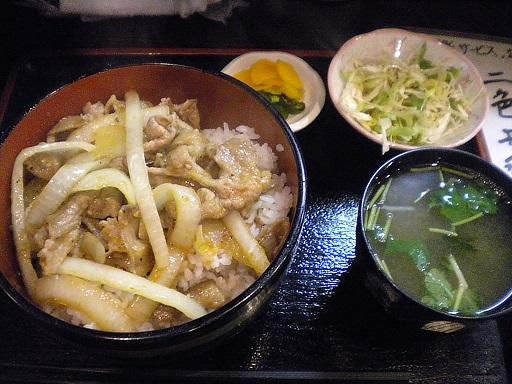 yoshii.JPG